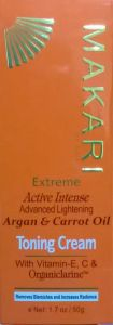 Makari Extreme Argan & Carrot Oil Toning Cream 50g