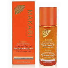 Makari Extreme Argan and Carrot Oil Botanical Body Oil 125ML