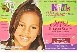 Africa's Best Kids Organic Conditioning Relaxer System Kit Coarse